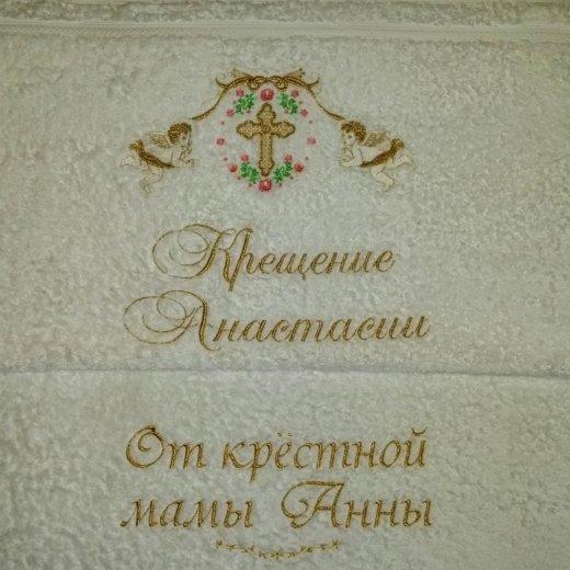 Крестильное полотенце с именной вышивкой. Фото 1. Мытищи.