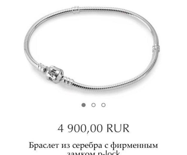 Подлинный браслет pandora. Фото 3. Москва.