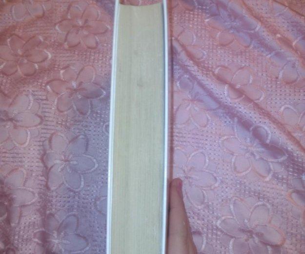 """Книга """"приключения электроника"""". Фото 3. Липецк."""