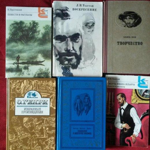 Книги. Фото 1. Рязань.