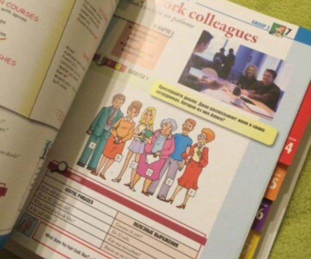 Развивающий английский для детей 13 уроков+ диски. Фото 3. Реутов.