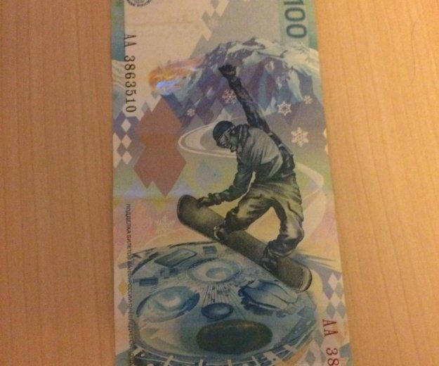 100 олимпийских рублей. Фото 1. Новороссийск.