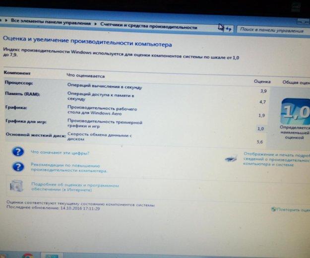 Компьютер для работы. Фото 3. Москва.