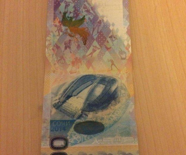 100 олимпийских рублей. Фото 2. Новороссийск.