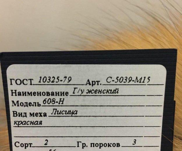 Шапка из лисицы размер 57. Фото 4. Москва.
