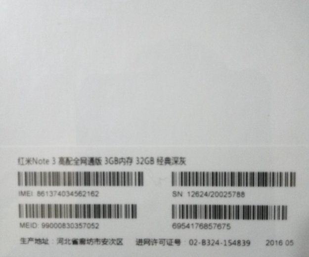 Xiaomi redmi note3 3gb 32gb. Фото 2. Красноярск.