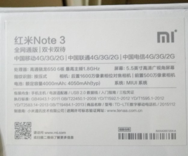 Xiaomi redmi note3 3gb 32gb. Фото 3. Красноярск.