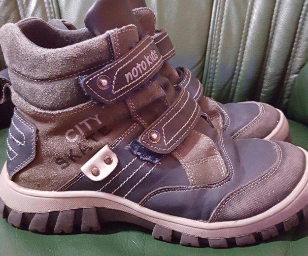 Зимние ботинки. Фото 1. Нерюнгри.