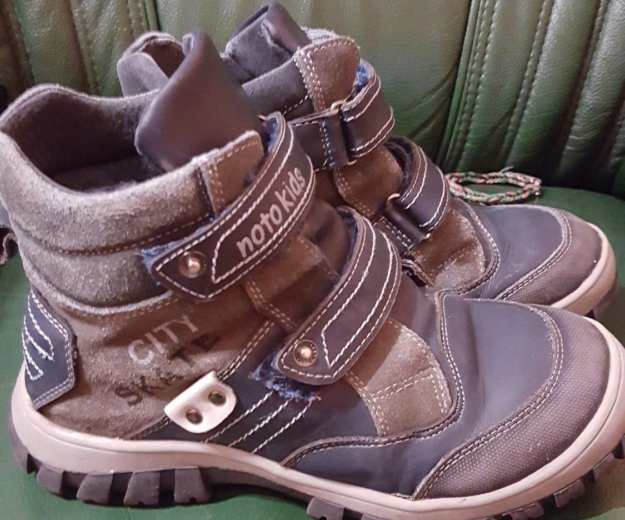 Зимние ботинки. Фото 3. Нерюнгри.