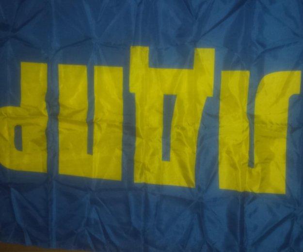 Флаг. Фото 1. Москва.
