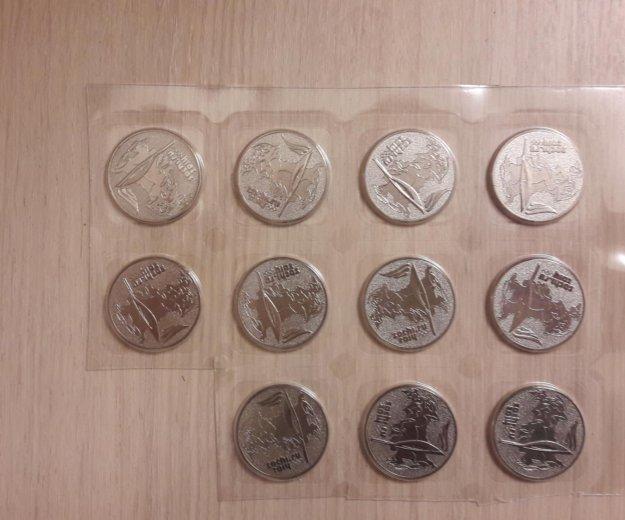 Монеты по 25 рублей+подарок. Фото 2. Москва.