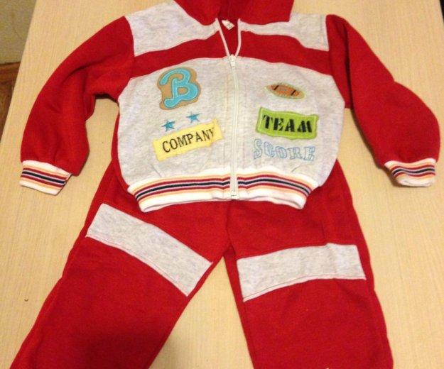 Детские костюмы. Фото 2. Лесной Городок.