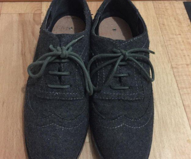 Туфли из войлока. Фото 1. Иркутск.