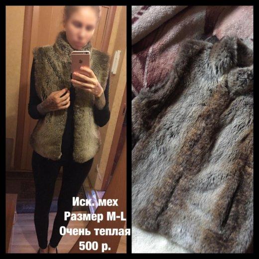 Продам теплый жилет( иск. мех). Фото 1. Калининград.