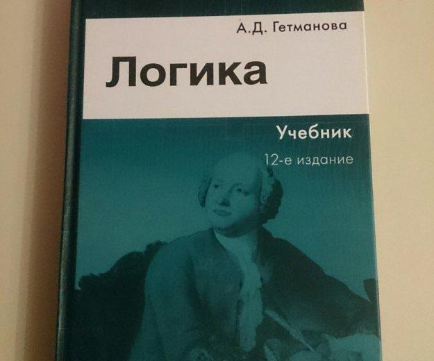 Логика(гетманова). Фото 1. Дзержинский.