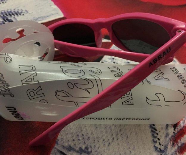 Очки розовые abrau light. Фото 1. Железнодорожный.