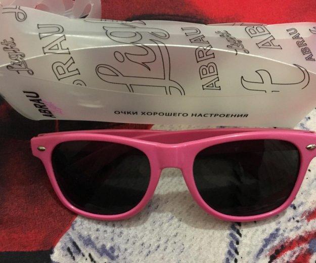 Очки розовые abrau light. Фото 2. Железнодорожный.