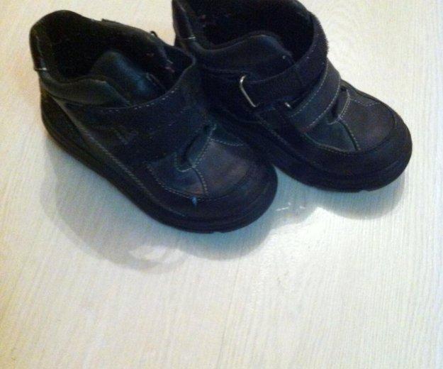 Ботинки демисезонные котофей. Фото 2. Москва.