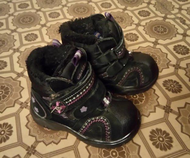 Зимние ботиночки antilopa. Фото 1. Ярославль.