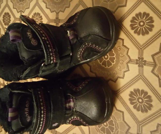 Зимние ботиночки antilopa. Фото 2. Ярославль.
