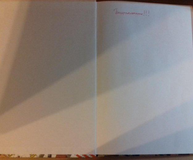"""Книга """"фигурки из бисера"""". Фото 3. Самара."""