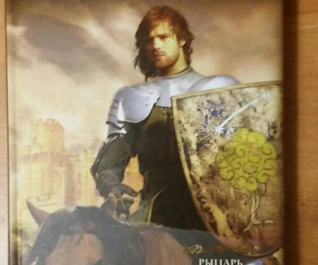 Мартин джордж . рыцарь семи королевств. Фото 1. Фрязино.