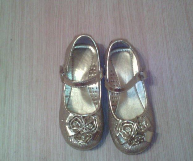 Туфли для девочки. Фото 1. Ярославль.