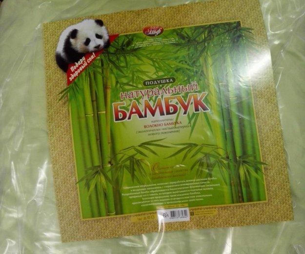 Подушка новая бамбуковая. Фото 1. Новосибирск.