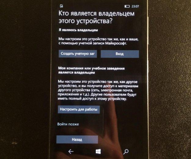 Microsoft lumia 650 16gb. Фото 2.