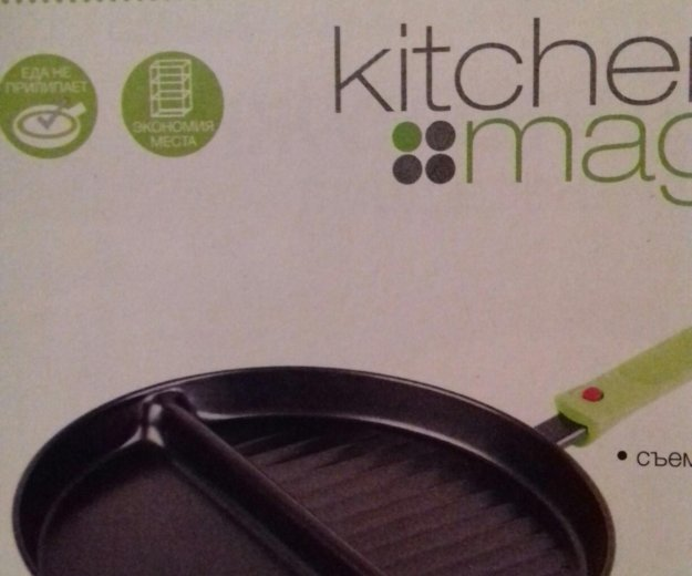 Новая сковорода. Фото 1.