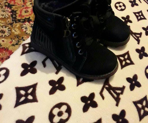 Замшевые ботинки для мальчика. Фото 1. Саратов.