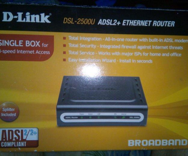 D-link dsl-2500u adsl2+ ethernet router. Фото 1. Казань.