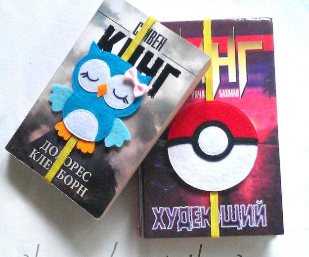 Закладки для книг на резинке. Фото 1. Киров.