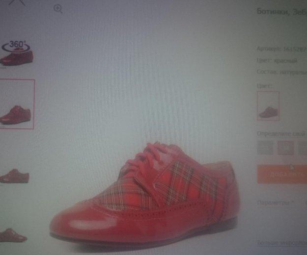 Обувь для девочки - стильные ботинки. Фото 1. Казань.