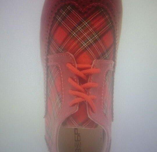 Обувь для девочки - стильные ботинки. Фото 2. Казань.