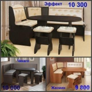 Мебель для кухни. Фото 1.