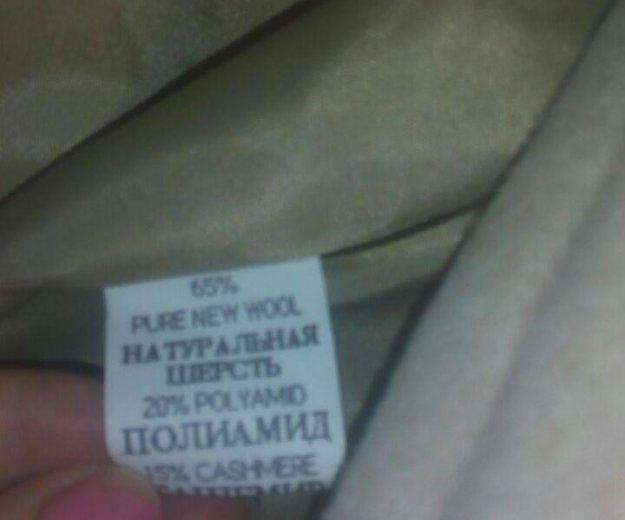 Пальто белое бергхаус. Фото 2. Одинцово.