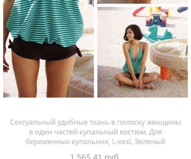 Купальник новый для беременных. Фото 3. Москва.