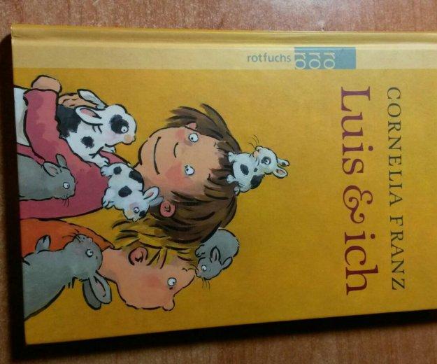 Книга на немецком. Фото 1. Москва.