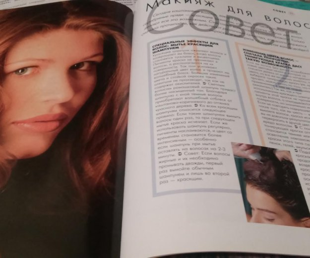 Книга макияжа. Фото 3.