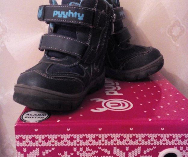 Ботинки для мальчика 24 размер. Фото 1. Москва.