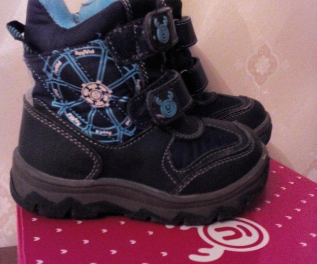 Ботинки для мальчика 24 размер. Фото 2. Москва.
