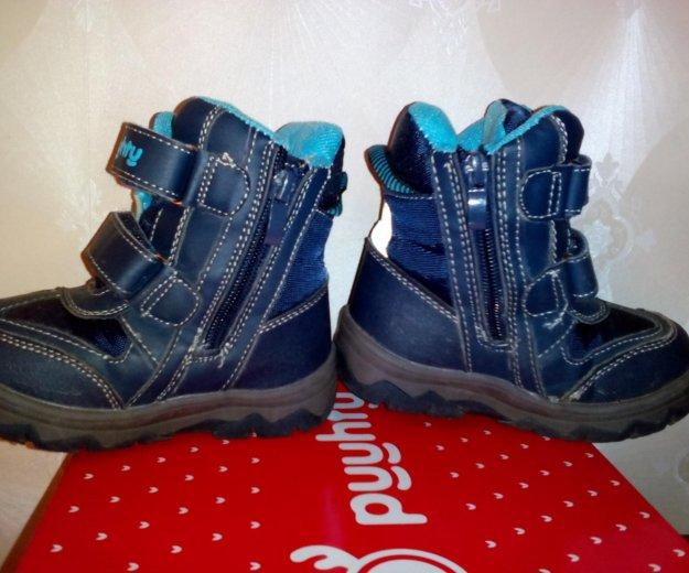 Ботинки для мальчика 24 размер. Фото 3. Москва.