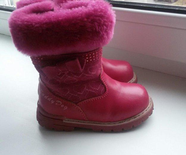 Зимние ботиночки на девочку. Фото 2. Омск.