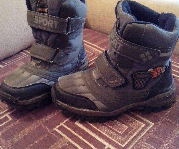 Ботинки зима. Фото 1. Йошкар-Ола.