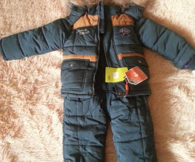 Зимний костюм. Фото 1. Бор.