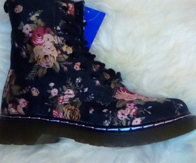 Осенние ботиночки. Фото 1.