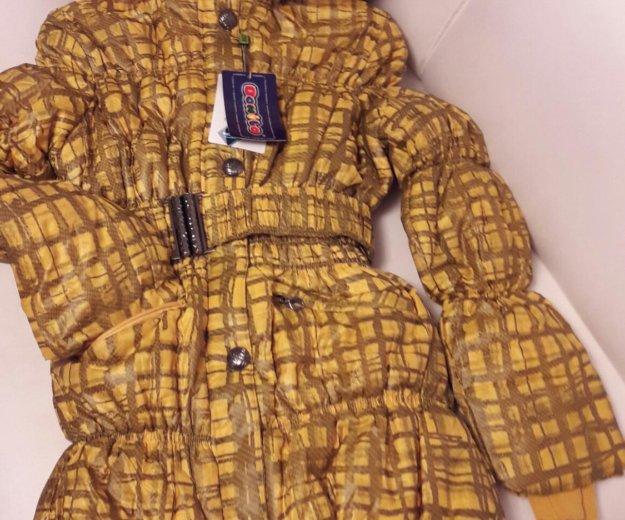 Куртка зимняя для девочки. Фото 1. Кинель.