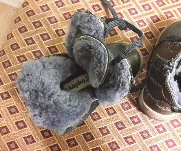 Зимние ботинки kapika. Фото 1. Москва.