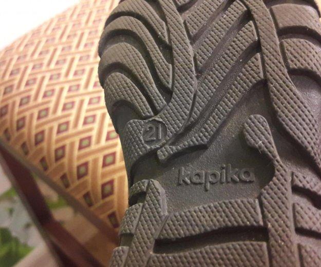 Зимние ботинки kapika. Фото 2. Москва.